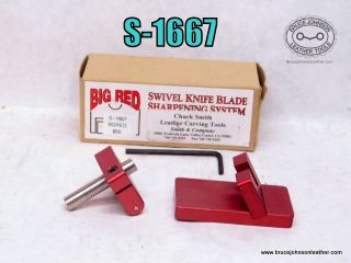 S-1667 - Chuck Smith Big Red swivel knife blade sharpening jig - $65.00