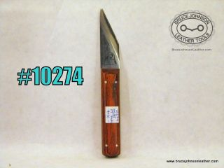 10274 – Horse Shoe Brand Tools point knife new and unused – $40.00