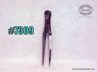 7309 – CS Osborne 5 inch Saddler dividers – $70.00
